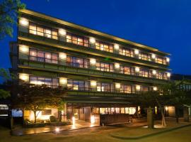 Kinsuikan, hotel in Miyajima