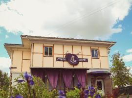Мини Отель Флер, отель в Угличе