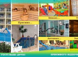 Hotel Zatyshny, hotel in Skadovs'k