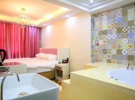 Aifeng Hotel, hotel in Yiwu
