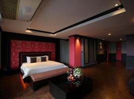 Bangkok Inter Place, hotel near Rajamangala Stadium, Bangkok