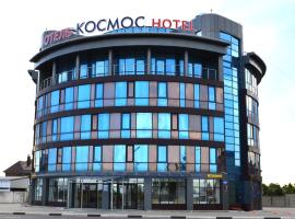 Hotel Cosmos, hotel in Belgorod