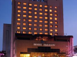 Hotel Paragon, hotel near Gimhae International Airport - PUS,