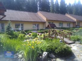 """Ośrodek Wczasowy """"GRONOSTAJ"""" – hotel w pobliżu miejsca Wyciąg narciarski """"Duży Rachowiec"""" w mieście Rajcza"""