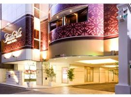 Prime Hotel Fulula (Adult Only), love hotel in Osaka