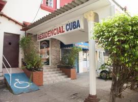Residencial Turistico Cuba, hotel near Bridge of the Americas, Panama City