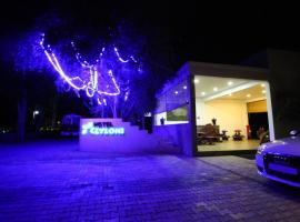 Ceyloni Sigiriya Hotel, hotel in Sigiriya