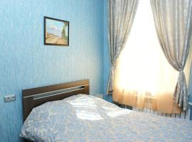 Ostrovskaya Inn, семейный отель в Костроме
