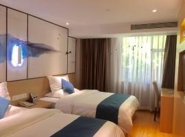 Guangzhou Hongcheng Hotel: Guangzhou'da bir otel