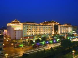 Wyndham Garden Suzhou, отель в Сучжоу