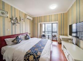 Guangzhou Laiste ApartHotel(Pazhou Exhibition Center Branch), serviced apartment in Guangzhou