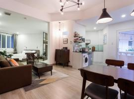 CIRCADIAN Airy Studio near Nguyen Hue, apartment in Ho Chi Minh City