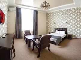 Gold Star Hotel, отель в Пятигорске