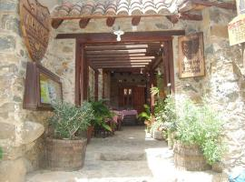 Linos Inn, hotel in Kakopetria