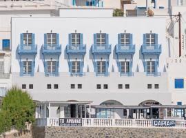 Astynea, ξενοδοχείο στην Αστυπάλαια Χώρα