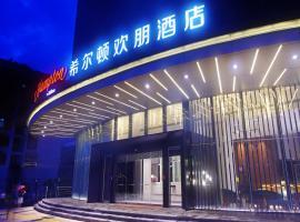 Hampton by Hilton Zhuhai Cheng Feng Plaza, hotell i Zhuhai