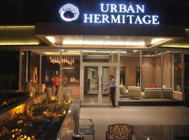Urban Hermitage, hotel near Dr. Babasaheb Ambedkar International Airport - NAG, Nagpur