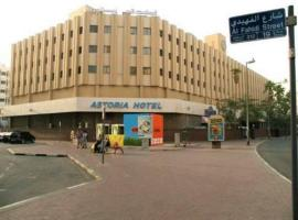 Astoria Hotel, hotel near Grand Mosque, Dubai