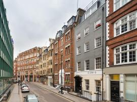 Central London Apartment - Great Location, alquiler vacacional en Londres