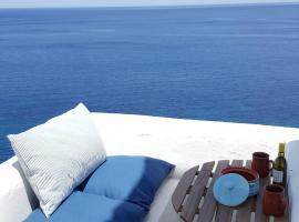 Aegean Eye Apartments, hotel in Kastron