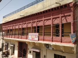 Abhay Villas Guest House, accessible hotel in Jodhpur