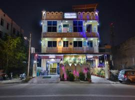 Hotel Braj Haveli, отель в Джайпуре