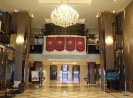 桃園翰品酒店,桃園區桃園機場 - TPE附近的飯店