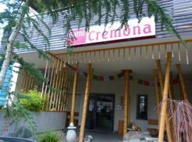 Garni Cremona, отель в Брессаноне