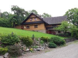 Pokoje Gościnne Ino Zajrzyj – hotel w pobliżu miejsca eXtreme Park w Ustroniu