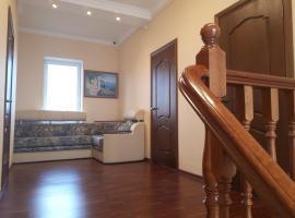 Guest House Dar, family hotel in Maykop