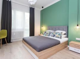 The Cozy Apartment, Sofia, хотел в София