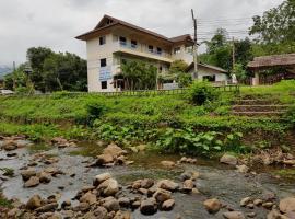 kanda house, hotel near Mae Hong Son Airport - HGN,