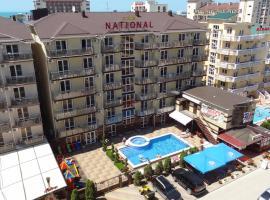 National Hotel, accessible hotel in Vityazevo