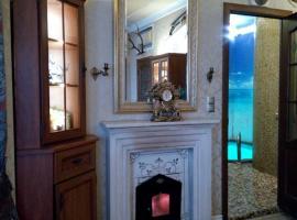 Apart-otel' na Cherkasskoi, апартаменти з обслуговуванням у Києві