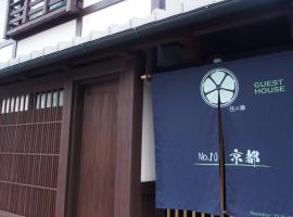 Villa No.10 Kyoto House Kioto