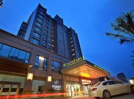 Park lane Binhai Hotel Wenzhou, hôtel à Wenzhou