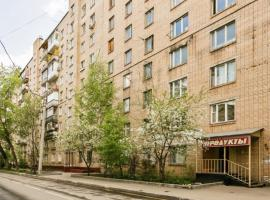 Nice-flats на Рощинской, hotel in Moscow