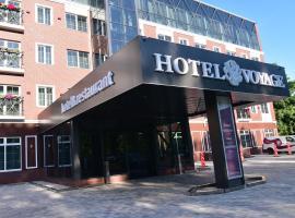 Hotel Voyage, hotel near Belgorod International Airport - EGO,