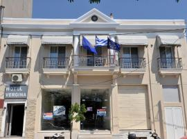 Hotel Vergina, hotel near Strikers Bowiling Center, Alexandroupoli