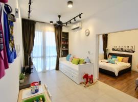 亞菲尼提公寓,依斯干達公主城馬來西亞樂高樂園附近的飯店