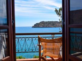 The Island sea view apartment, hotel near Spinalonga, Elounda