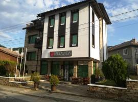 Villa Belavida, hotel with parking in Zlatograd