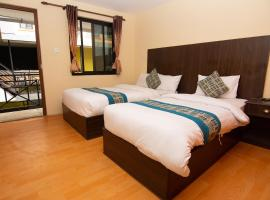 Hotel Dine & Dream, hotel near Tribhuvan Airport - KTM, Kathmandu