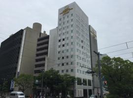 Hiroshima Intelligent Hotel Annex, hotel in Hiroshima
