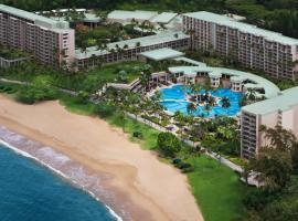 Kauai Marriott Resort, hotel near Lihue Airport - LIH,