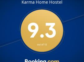 Karma Home Hostel, hostel in Phitsanulok