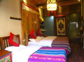 Prayer Wheel View Guesthouse, hotel in Shangri-La