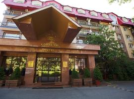 Hotel Uyut Almaty, hotel near Boluan Sholak International Exhibition and Sports Centre, Almaty