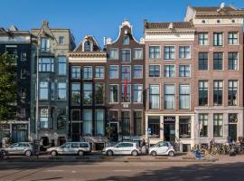 Excellent Apartments, דירה באמסטרדם