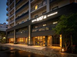 Hotel WBF Hommachi, hotel in Osaka